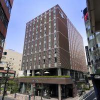 UNIZO酒店-東京澀谷酒店預訂
