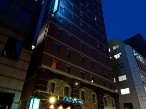 東京相鐵Fresa Inn 酒店日本橋茅場町