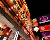 中國大酒店(曼谷)