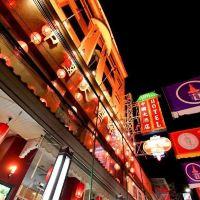 中國大酒店(曼谷)酒店預訂