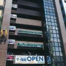 銀座膠囊酒店(Capsule Hotel the Ginza)