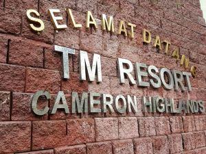 金馬侖高原TM度假公寓(TM Resort Cameron Highlands)