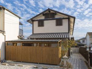 若葉屋旅館(Guest House Wakabaya)