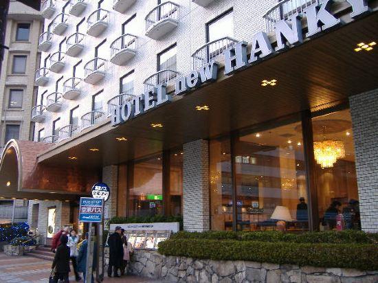 京都新阪急酒店(Hotel New Hankyu Kyoto)外觀