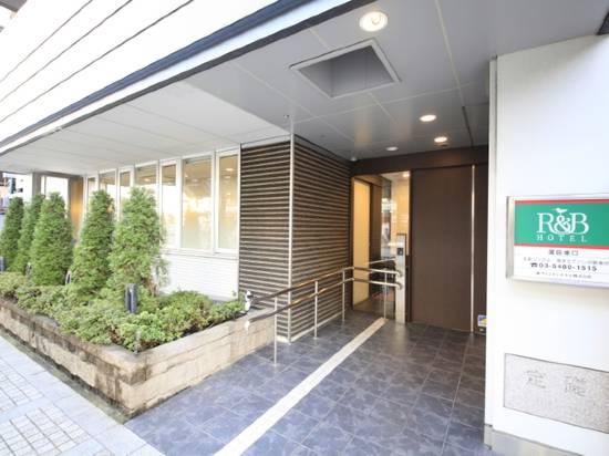 蒲田東口R&B酒店