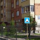 Smorodina Hotel & Hostel