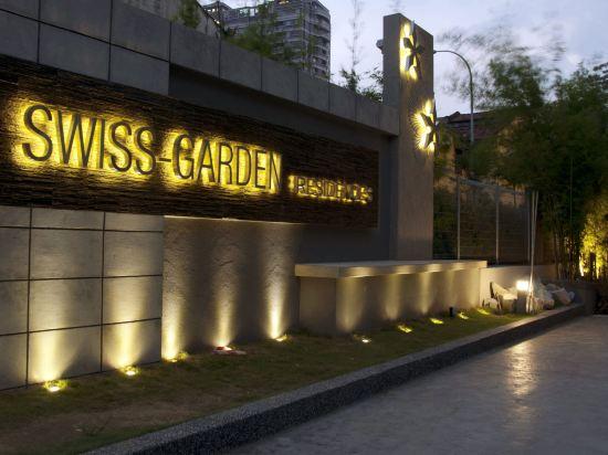 吉隆坡瑞園公寓(Swiss Garden Residences Kuala Lumpur)外觀