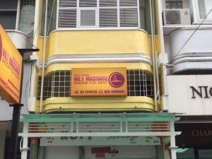 西羅姆1號經濟型酒店(No.1Guesthouse Silom)
