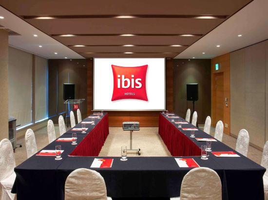 明洞大使宜必思酒店(Ibis Ambassador Myeongdong)會議室
