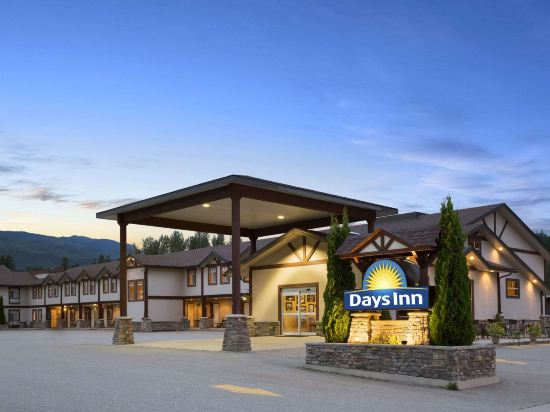 revelstoke rogers pass discovery centre hotels reservations trip com