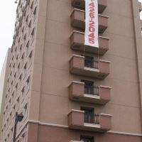 Toyoko Inn Higashi-Hiroshima Ekimae酒店預訂