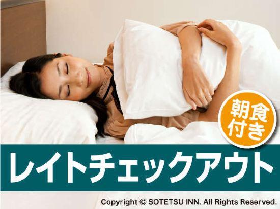 相鐵Fresa Inn-京都站八條口(Sotetsu Fresa Inn Kyoto-Hachijoguchi)舒適雙人房
