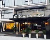哈塔拉酒店