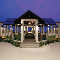 馬爾代夫卡尼富士島度假酒店酒店預訂