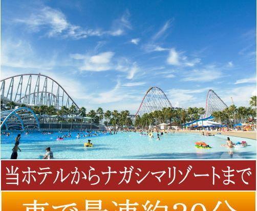 名古屋伏見勃朗峯酒店(Nagoya Fushimi Mont-Blanc Hotel)室外游泳池