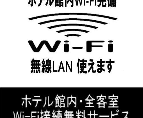 名古屋伏見勃朗峯酒店(Nagoya Fushimi Mont-Blanc Hotel)其他