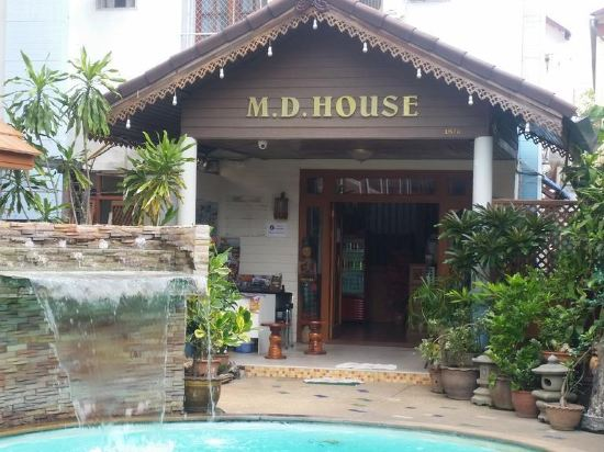 MD House Chiang Mai