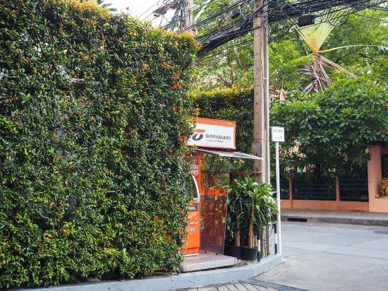 曼谷瑞博朗德酒店(Rembrandt Hotel Bangkok)外觀