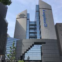 名古屋獅子宮酒店酒店預訂