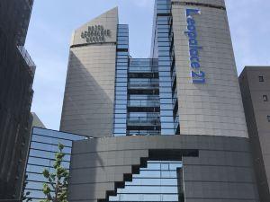 名古屋獅子宮酒店(Hotel Leopalace Nagoya)
