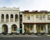 新加坡甘榜格南禪室高級酒店