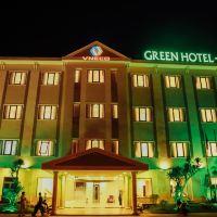 峴港綠色酒店酒店預訂
