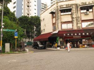 SG旅舍(Inn at SG)