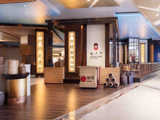 澳門美高梅酒店(MGM Macau)餐廳