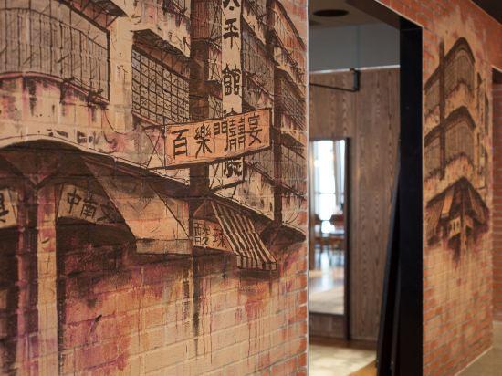 香港九龍貝爾特酒店(Pentahotel Hong Kong Kowloon)餐廳