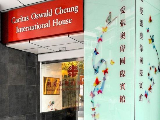 香港明愛張奧偉國際賓館(Caritas Oswald Cheung International House)外觀