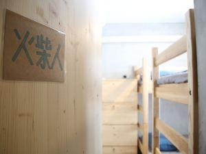 火柴盒青年旅館(MatchBox Hostel)