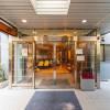 京屋日式旅館