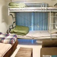 Room405 Near Hakata station No extra charge for 4 people酒店預訂