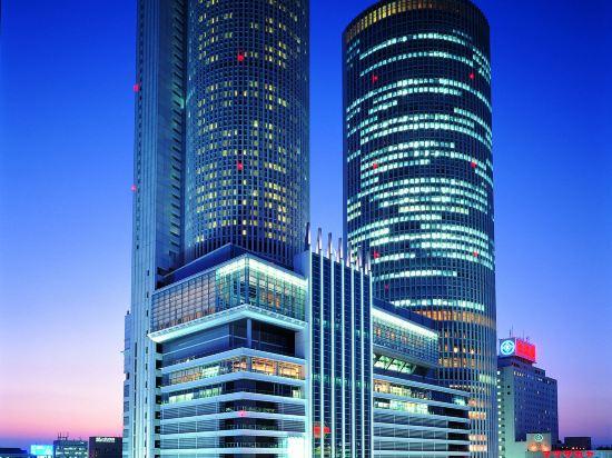 名古屋萬豪酒店(Nagoya Marriott Associa Hotel)外觀