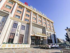 牡丹江鉑郎國際酒店