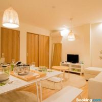 Blue 2 Bed Room Tanabe酒店預訂