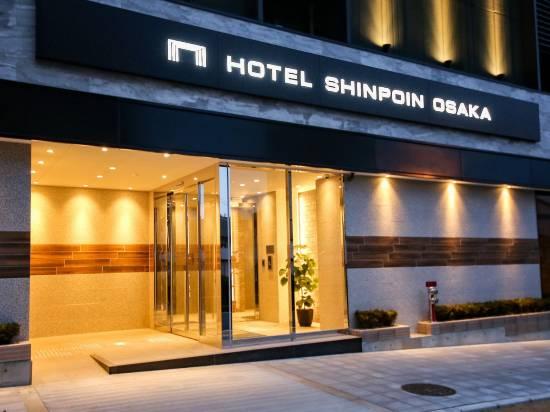 大阪真法院酒店