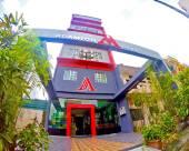 吉隆坡亞當森公園酒店