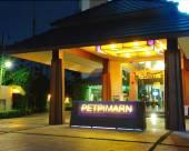 曼谷佩皮瑪恩精品度假酒店