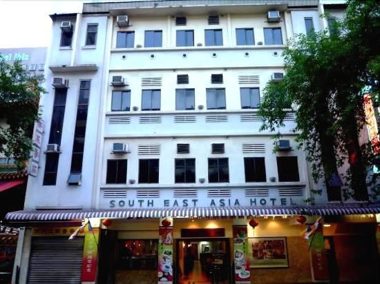 東南亞酒店