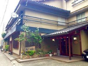 仲康旅館(Nakayasu Ryokan)