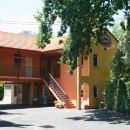 埃爾芬別墅酒店(Elphin Villas Motel)