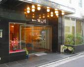 機山館酒店