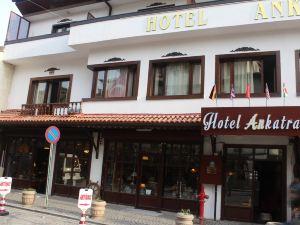 安卡德拉酒店(Hotel Ankatra)