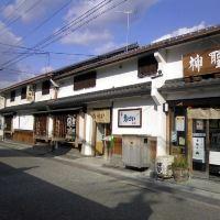 京都伏見長家酒店預訂