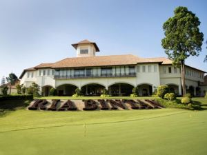 民丹島高爾夫別墅酒店(Ria Bintan Golf Lodge)