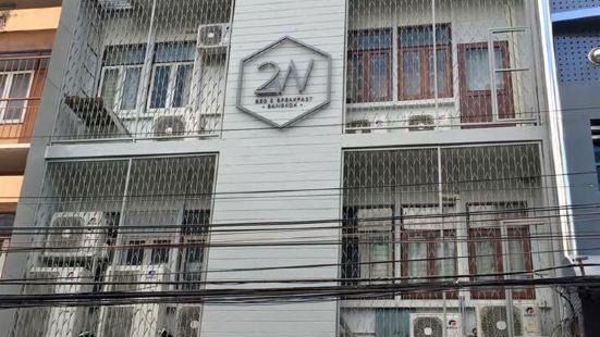 曼谷2W住宿加早餐旅舍
