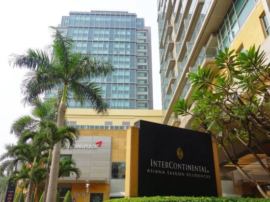西貢洲際酒店(InterContinental Residence Saigon)