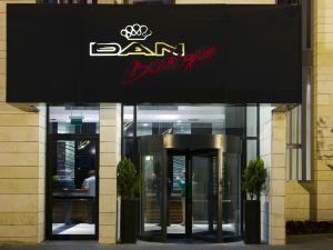 耶路撒冷丹精品酒店(Dan Boutique Hotel Jerusalem)