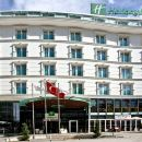 安卡拉城市假日酒店(Holiday Inn Ankara-Kavaklidere)